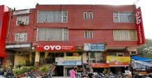 Hotel Rajdeep Palace OYO 305