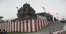 Malai Mandir in delhi