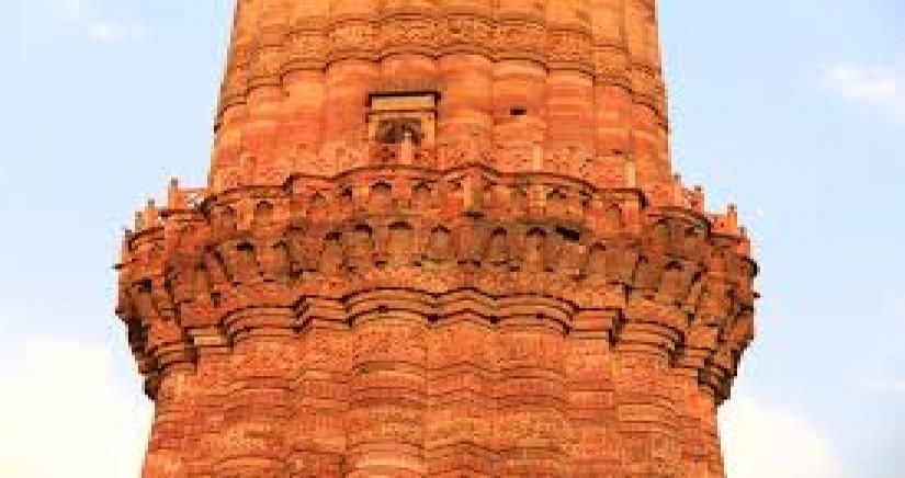 qutub_minar_delhi1.jpg